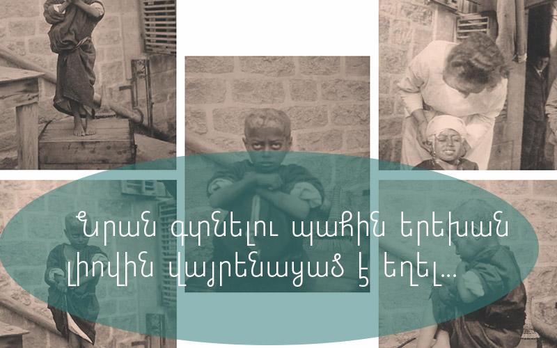 «Մաուգլի» դարձած հայ մանուկը