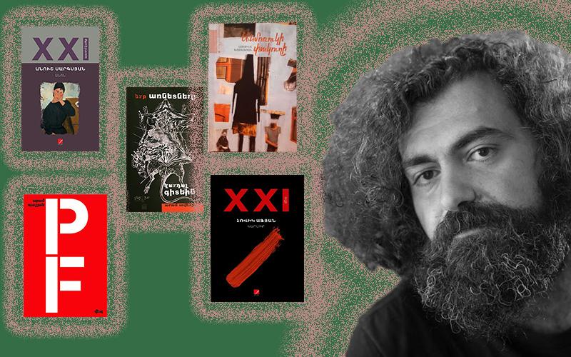 5 գիրք հայ գրողներից, որ հավակնում են Եվրոպական Միության գրական մրցանակին [զրույց Հայաստանի ազգային ժյուրիի նախագահ, արձակագիր Արմեն (Հայաստանցի) Օհանյանի հետ]