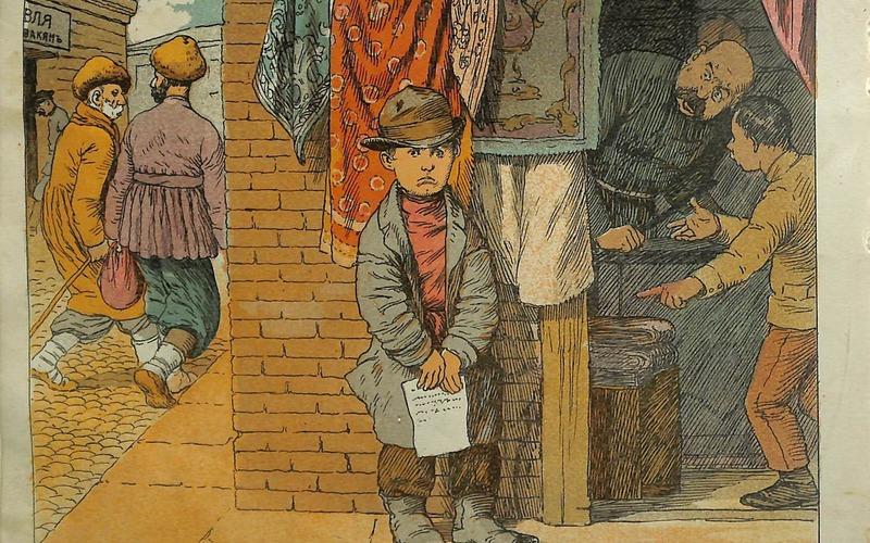 Հայ գրականության` մանկություն չունեցող երեխաները