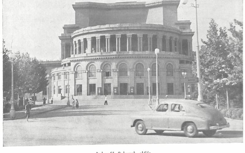 Հայաստանը 1953 թվականին․անծանոթ լուսանկարներ