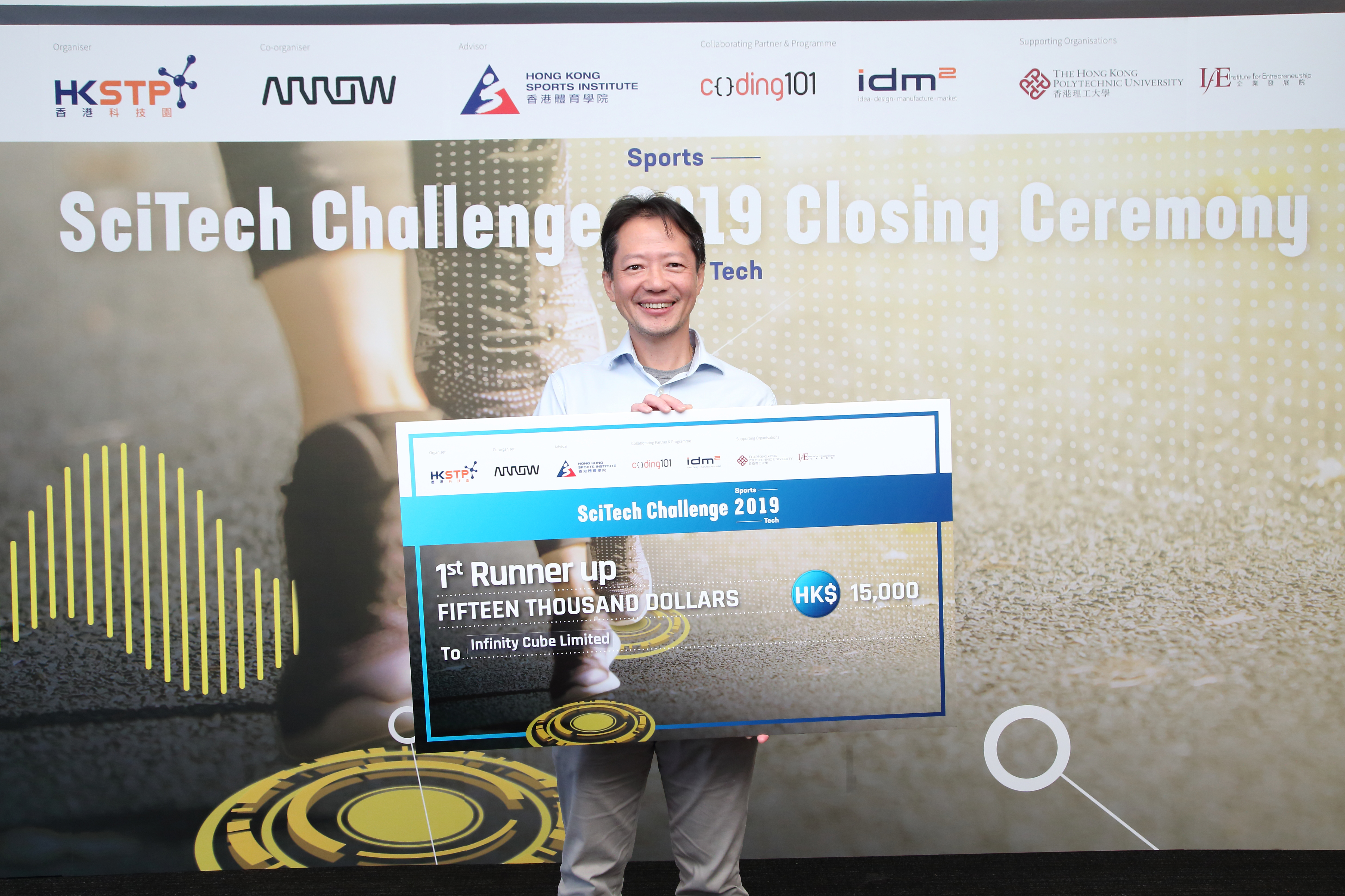 eyes3 is 1st Runner's Up of the SciTech Challenge 2019