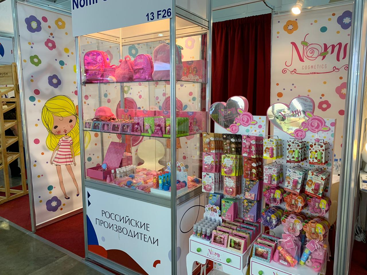 Kids makeup exhibition