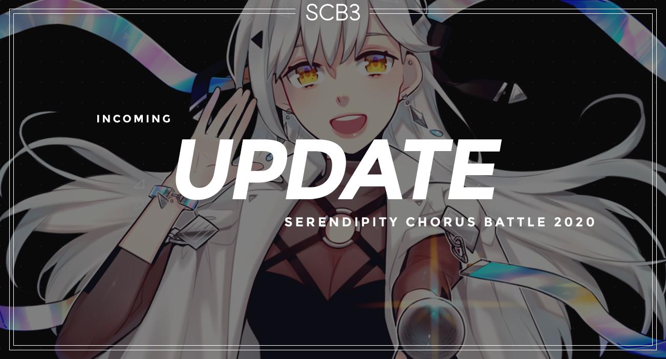 SCB Update - Registration Form Adjustments