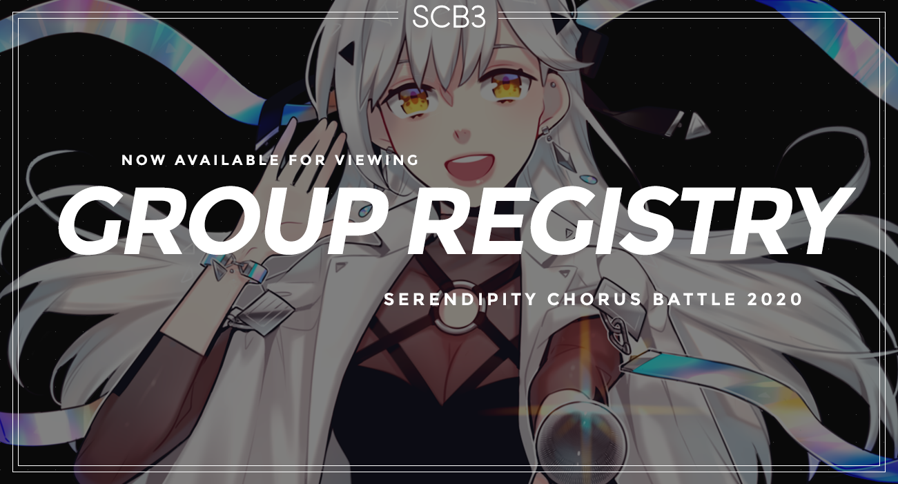CB Update - Public Group Registry is now AVAILABLE FOR VIEWING!