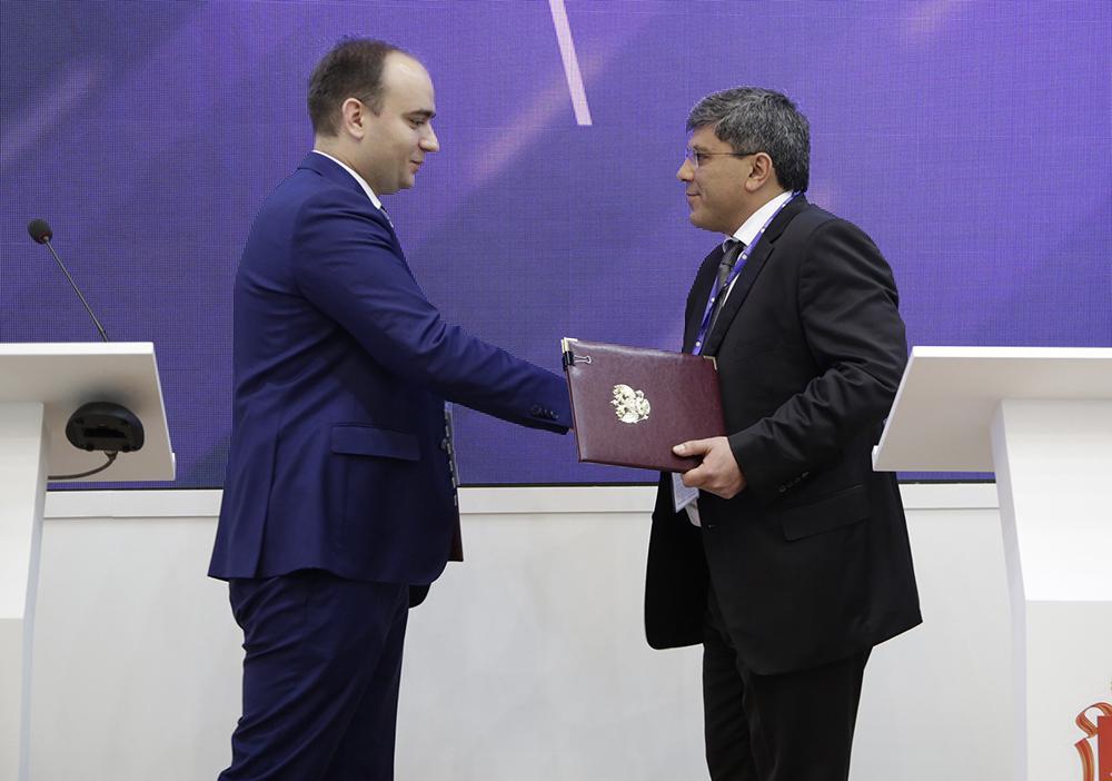 Соглашение по расширению