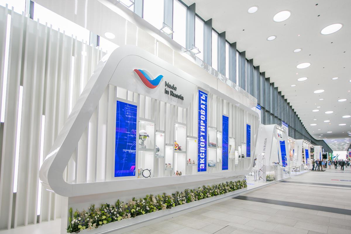Петербургский международный экономический форум — 2018