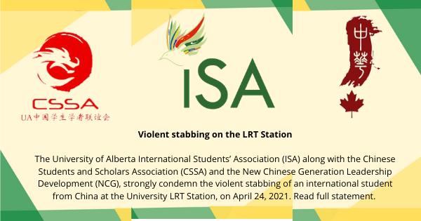 Attaque au couteau violent à une station LRT