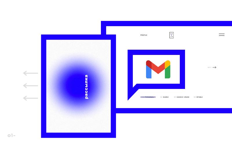 Как сделать e-mail рассылку с сайта: подробное руководство