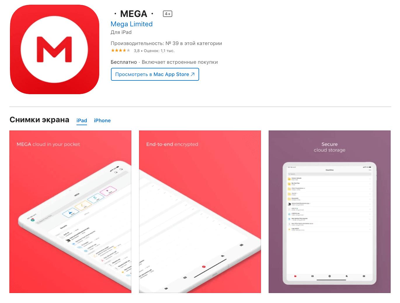 Mega-mobile app